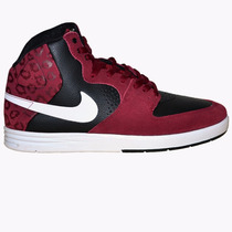 Tênis Nike Sb Paul Rodriguez 7 High - Skate - Fashion
