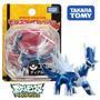 Dialga - Pokemon Original Takara Tomy