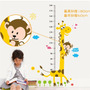 Adesivo Decorativo Infantil Girafa C/ Régua De Crescimento