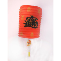 Luminária Oriental De Papel Japonesa Chinesa Lanterna