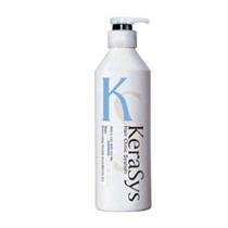 Kerasys Condicionador Hair Clinic System Azul De 600 Ml