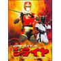 Jiraya O Incrível Ninja Em 13 Dvds Frete Grátis