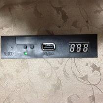 Drive Emulador De Disquetes - Usb Para Teclado - Barato