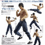 Bruce Lee - Figma / Pronta Entrega