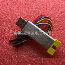 1pcs Usb Para Ttl Usb Para Serial Converter 5pin Módulo Stc
