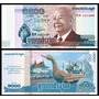 Cambodia Camboja P-new Fe 1.000 Riels 2012 Nova * Q J *