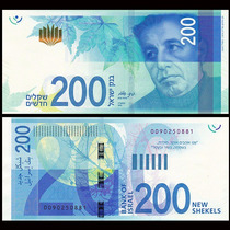 Israel 200 Shekels 2015 P. New Fe Cédula - Tchequito