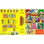 Coleção Exclusiva Turma Da Mônica Box Digitray Com 20 Dvds