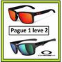 Óculos Original Pague 1 Leve 2 Polarizado Jupiter