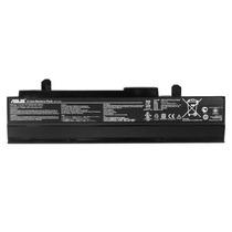 Bateria Asus Eee Pc 1215 Series 1215b 1215n 1215p 1215pe