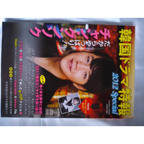 Revista Japonesa Moda Masculina-nº 1736