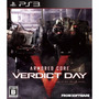 Jogo Novo Lacrado Armored Core Verdict Day Pra Playstation 3