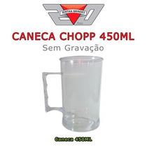 Caneca Chopp 450ml 1 Caixa C/ 50 Peças Sem Gravação Lisa