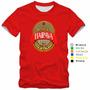 Camiseta Camisa, Itaipava 100% Algodão Cerveja