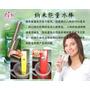 Bastão Ionizador E Alcalinizante-água Alcalina