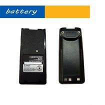 Bateria Para Rádio Ht Icom Ic-v8, Ic-v82 De 1650mah