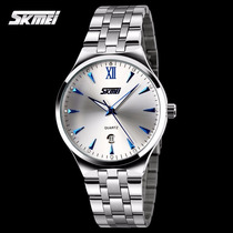 Relógio Masculino Skmei Importado Luxo Pronta Entrega