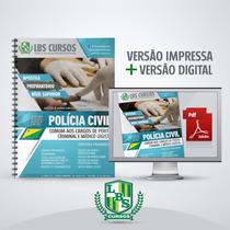 Apostila Impressa Para Concurso Perito - Médico Legista- Ac