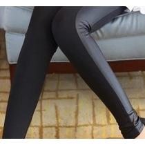 Calça Legging Com Couro Lateral - Estilo Montaria