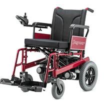 Cadeira De Roda Motorizada Jaguar Baxmann - Pronta Entrega