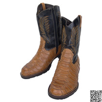 Bota Country Fidalgo Infantil 12112 Escamada - Bs-01471