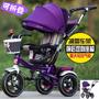 Triciclo Empurrador Bicicleta Infantil Carrinho Crianças