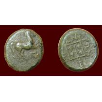Maroneia, Thracia. Ae14 Moeda Antiga Grega Grecia