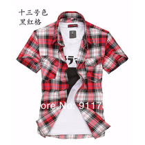 Camisa Xadrex Masculina Manga Curta Estilo Executivo Casual