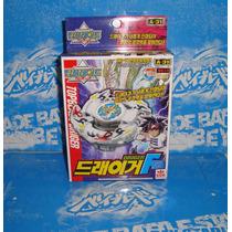 Beyblade Antiga Driger F (fantom) A-31 Original Takara Tomy