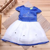 Vestido Bebê Princesa Menina Aniversario Festa Pronta Entreg