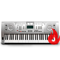 Teclado Musical Aierke Ark-2196 . Loja . Nf + Garantia !