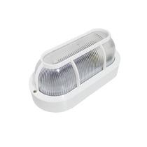 Luminária Arandela Tartaruga Área Externa - Grade - Branca
