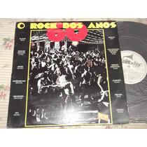 Rock Anos 60 - Lp Vinil Ronnie Cord+demetrius+celly+tony