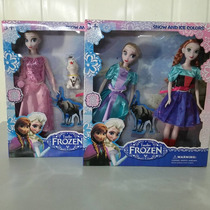 Boneca Frozen - Ana E Elsa Pronta Entrega+frete Grátis