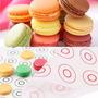 Tapete De Silicone Grande P/ Confeitar Macaron & Bem Casado