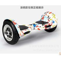 Hoverboard Smart Balance Wheel 10 Branco Com Desenhos