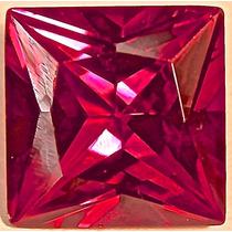 Rsp 2841 Rubi Sangue De Pombo 11x11mm Preço Por Pedra 7,78ct