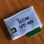 Unidade Placa Subton Ctcss Ut-85 Icom Para Radios Vhf Uhf Hf