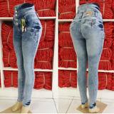 Calca-Jeans-Feminina-Corpete-Cintura-Alta-Com-Laycra_