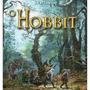 O Hobbit O Jogo - Em Português - Devir