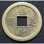Moeda Chinesa Feng Shui Talismã Sorte & Fortuna 30mm