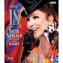 Blu-ray Ivete Sangalo Madison Square Garden - Imperdível !
