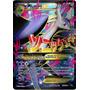 Carta Pokemon Mega Latios Ex Full Art 102/108 Céus Estrond.