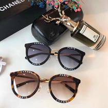 f5958184e De Sol Chanel com os melhores preços do Brasil - CompraCompras.com ...