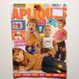 Revista Arte Fácil Apliques Infantis Macacão Conjuntos Bolsa