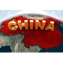 Compre Da China E Revenda Aqui Importar Sem Taxas