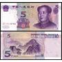 China P-903 Fe 5 Y�an 2005 * Q J *