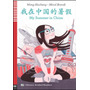My Summer In China - Hub Chinese Graded Readers - Teenagers