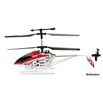 Bateria 3,7 V 450 Mha Helicoptero Syma S32 Peças Reposiçao