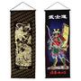 Kit Com 2 Panôs - Kakejiku - Tigre E Dragão - Samurai